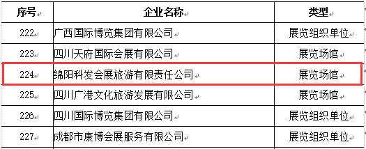 QQ截图20200520093331.png
