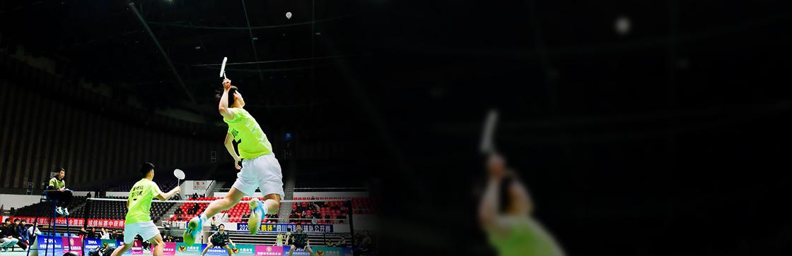 """2020""""大鹏杯""""四川省羽毛球队公开赛在绵阳九洲体育馆成功举行"""